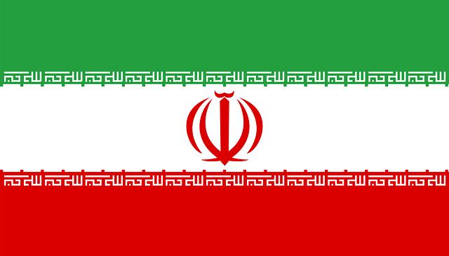 Iran Flag | Pixabay Image