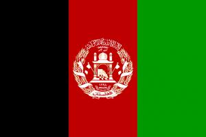 Afghanistan Flag   Pixabay Image