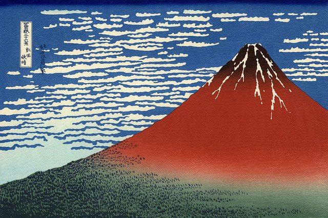 Painting Of Mount Fuji | Pixabay Image