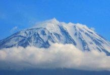 Misti Volcano, Peru | Pixabay Image